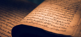 Da li je Isus živi svedok knjiga Starog zaveta?