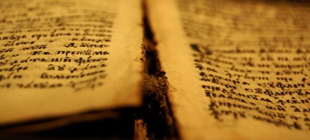 Da li je Isus odnosno Isaa, bio Bog, Božiji sin ili iskreni Allahov rob i poslanik?