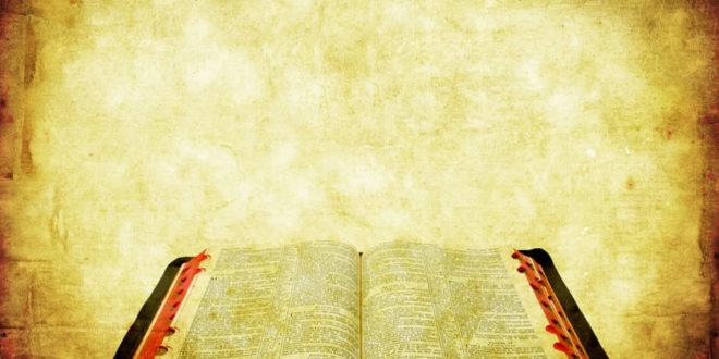 Ser Isak Njutoni mbi Biblen