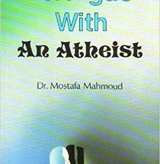 Dialogu me mikun ateist !