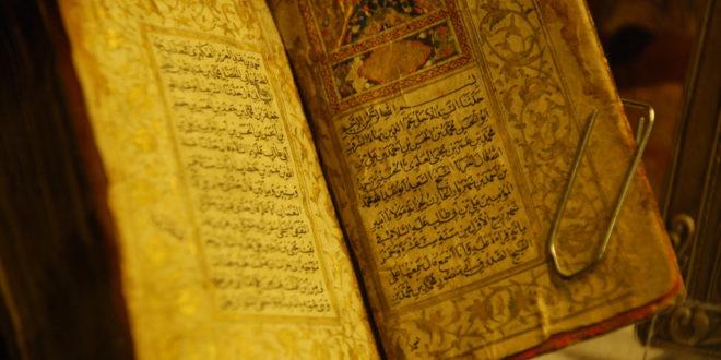 KUSHTET E ISLAMIT NË KURAN DHE BIBËL