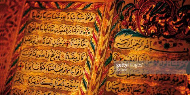 A thotë Kur'ani se Bibla është Fjalë e Zotit?