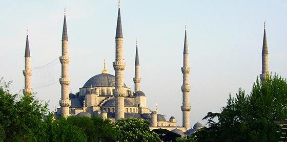 Triniteti, një qasje islame