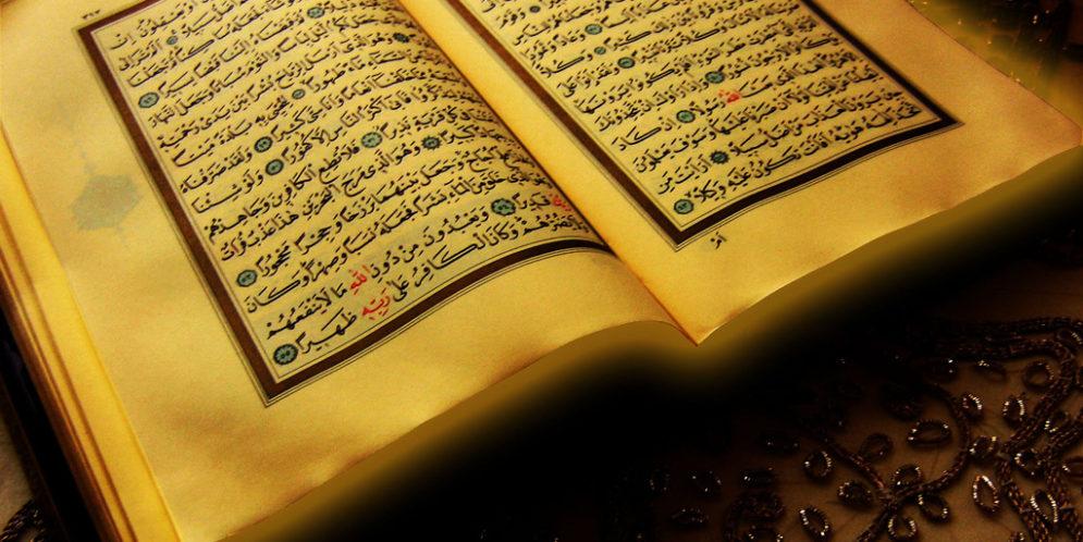Kuranska gledišta o Doktrini Trojstva