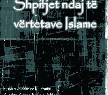 Shpifjet ndaj të vërtetave islame