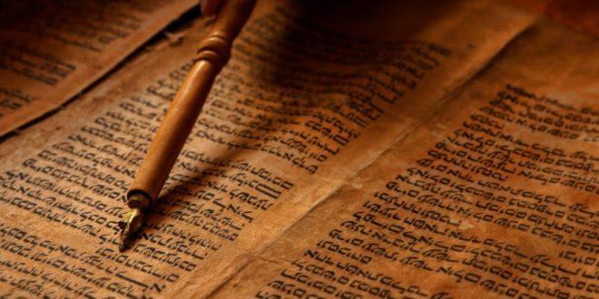A ka ditur i dërguari i Allahut s.a.v.s. shkrim dhe lexim?!