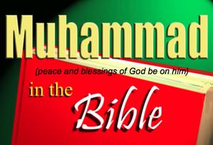 Biblija o Muhamedu