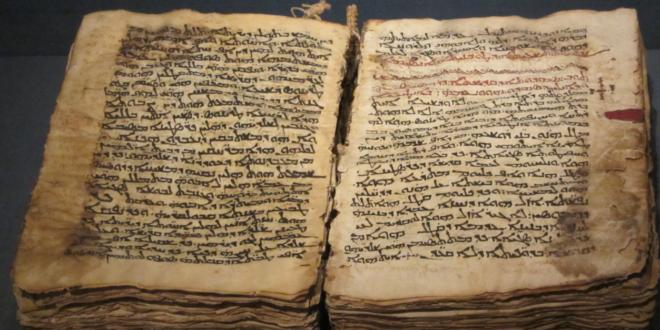 Comparison between the Bible & Quran (1/3)