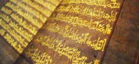 A ekzistojnë kundërthënie në Kur'an?
