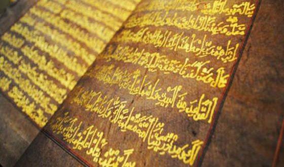 Kurani nuk mund të jetë një libër me origjinë hyjnore!
