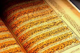 A është Kurani një libër i pastrukturuar?