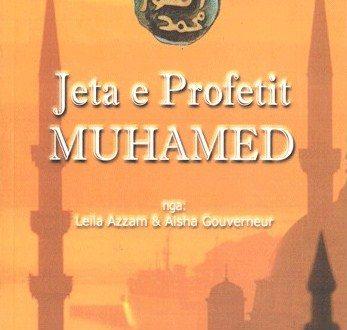 Jeta e Pejgamberit Muhamed a.s.
