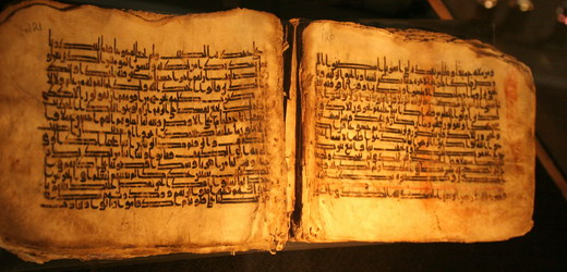 Prihvati poslanika Muhammeda – oplemenit ćeš svoje vjerovanje, a nećeš izgubiti Isusa