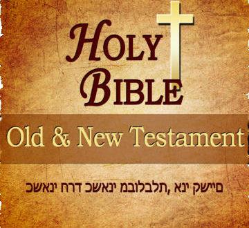 Da li je moguće da ovo piše u Bibliji?