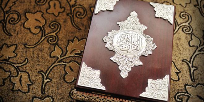 Kurani shpallje e fundit dhe pikëmbështetje e fesë