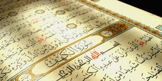 Faktet numerike vërtetojnë se Kur'ani nuk është falsifikuar