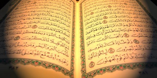 Autenticiteti i Kur'anit