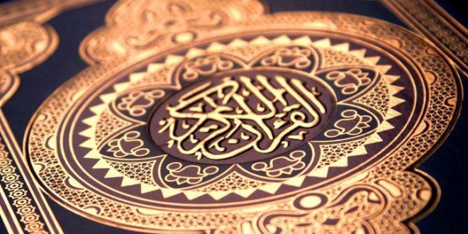 Da li je mo Moć i Slava navela Muhammeda, a.s., da napiše Kuran?