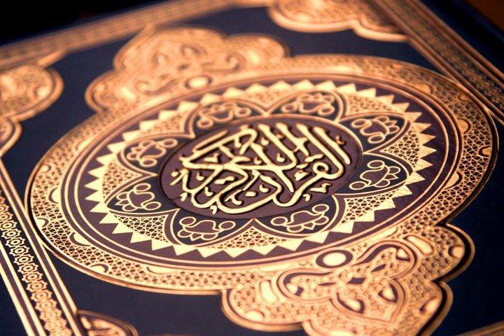 Kurani si shkrim i shenjtë: një vlerësim i perspektivave bashkëkohore të krishtera